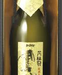 Junmai-Sake-Gekkeikan