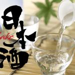 Sakecoverimage