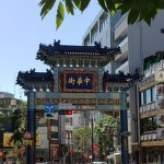 Blue-gate-to-Chinatown_web