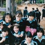 Karin-Hiroshima-School-Trip-1988_web