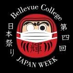 japanweek