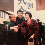 ShinjiMaeda_Family1