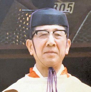 Reverend Michihiro Yuasa