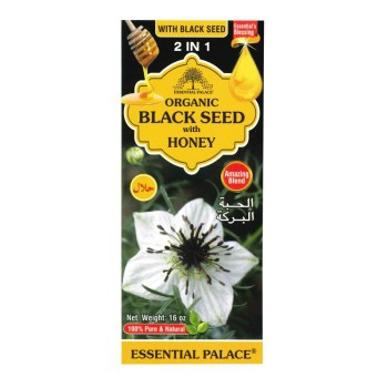 Black seed with Honey