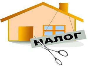 Налоговый вычет при покупки квартиры по ипотеке