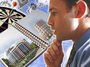 Правила покупки квартиры в новостройке - подготовительные этапы