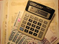 Нужно ли платить налог при покупке квартиры