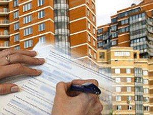 Покупка квартиры, обременённой ипотекой