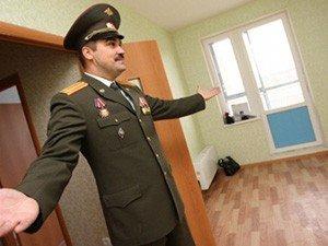 Приватизация служебного жилья военнослужащими