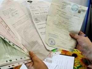 Пакет документов для открытия наследства