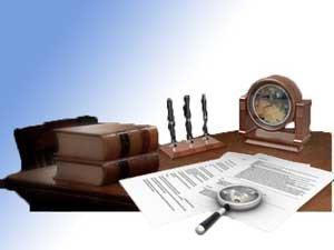 Подача пакета документов на оформление наследства