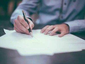 Правила оформления наследства на денежные вклады у нотариуса