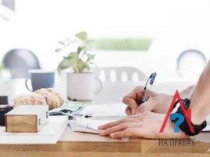 Подготовка к продаже наследованной квартиры