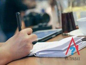Список документов для оформления квартиры в наследство