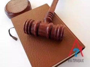 Статьи Гражданского кодекса об отказе от наследства