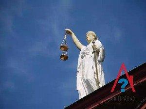 Прчины обращения наследников в суд за признанием права собственности на наследство