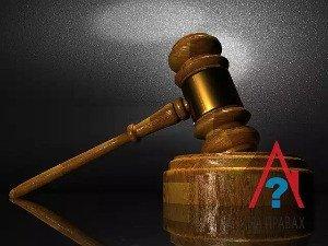 Решение суда о признании права собственности