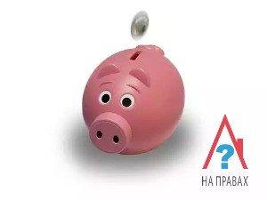 Какая часть пенсионных накоплений может наследоваться