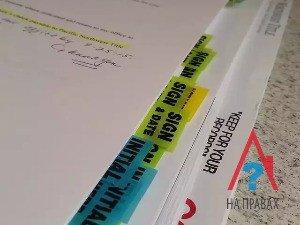Документы, прилагаемые к заявлению о вступлении в наследство