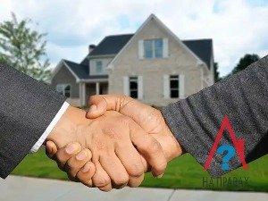 Где заключается сделка и подписывается договор купли-продажи квартиры