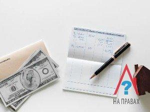 Изображение - Нюансы оплаты налога с продажи квартиры, которая в собственности более 3 лет fig-24-02-2018_16-41-50