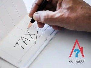 Список документов для возврата налога при покупке жилья