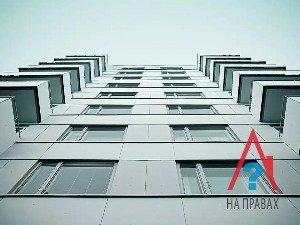 Порядок приобретения квартиры в новом доме