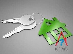 Для чего нужна оценка квартиры для ипотеки