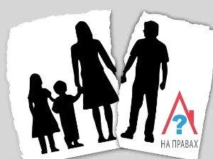 Выписка мужа или жены после развода