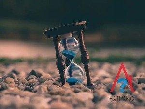 Сколько времени можно проживать без прописки
