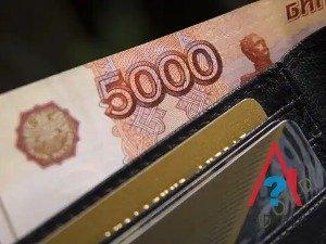 Размер штрафа за нарушение регистрации в РФ