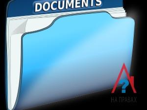 Документы для выписки жильца из муниципальной квартиры