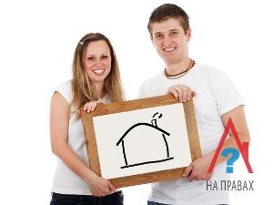 Можно ли оформить временную регистрацию в квартире по ипотеке