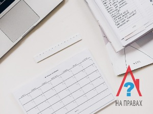 Документы для прописки в ипотечной квартире Сбербанка