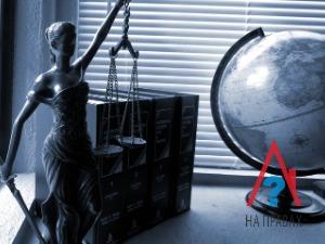 Изображение - Прописка или регистрация без права собственности на жилплощадь или права проживания fig-21-06-2018_10-01-50
