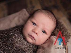 Обязательно ли прописывать новорождённого ребёнка