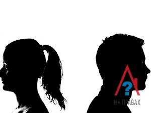 Выписка ребёнка при разводе родителей