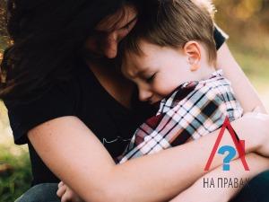 Можно ли зарегистрировать ребёнка у матери без согласия отца