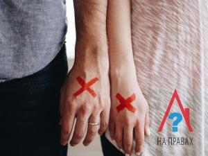 Прописка ребёнка после развода родителей