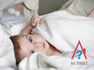 Согласие родителя на выезд ребенка за границу