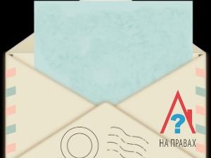 Регистрация иностранного гражданина по почте