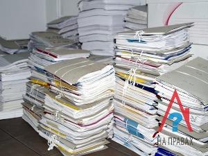 Куда сдавать документы на приватизацию