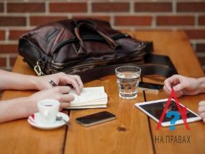 Делится ли приватизированная квартира при разводе