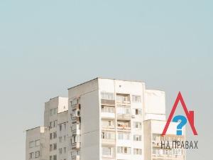 Кто собственник неприватизированной квартиры