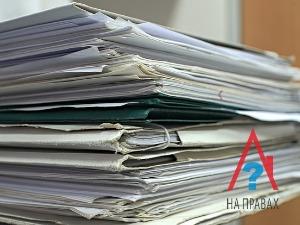 Документы для постановки гаража на кадастровый учёт