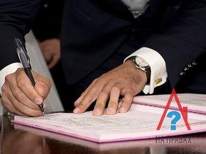 Порядок регистрации договора мены земельных участков