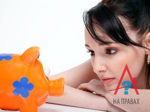 Порядок обмена с доплатой