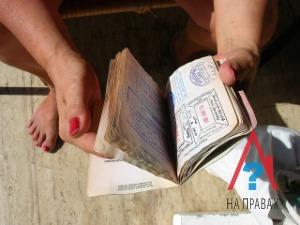 Документы для регистрации иностранцев в РФ