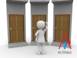 Как зарегистрироваться иностранцу по месту жительства в РФ