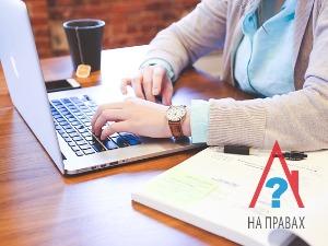 Куда обращаться за временной регистрацией в РФ